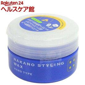 ナカノ スタイリングワックス 4 ファイバータイプ(90g)【ナカノ】