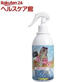 香るシャツフレッシュ グレープフルーツの香り(480ml)【spts13】【サンタン】