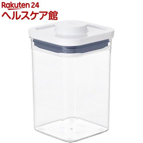 OXO ポップコンテナ2 スモールスクエア ショート(1個)【オクソー(OXO)】