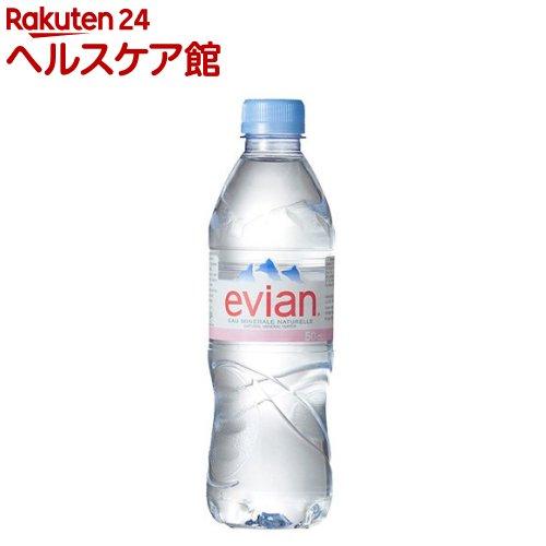 エビアン(500mL*24本入)【エビアン(evian)】[エビアン 500ml 24本 水 ミネラルウォーター]