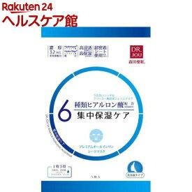 DR.JOU 6種ヒアルロン酸 オールインワンマスク集中保湿ケア(32ml*5枚)