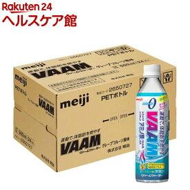 ヴァームウォーター(500ml*24本入)【ヴァーム(VAAM)】[スポーツドリンク]