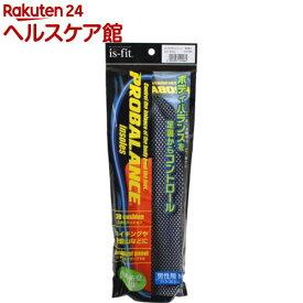 イズフィット PRO BALANCEインソール 男性用 M 25.5-26.5cm(1足組)【イズフィット】