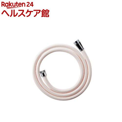 三栄水栓 シャワーホース ホワイト PS30-86TXA-W(1コ入)【送料無料】