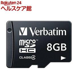 バーベイタム microSDカード 8GB CLass4 MHCN8GYVZ2(1枚入)【バーベイタム】