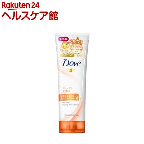 ダヴ フレッシュ洗顔料(130g)【ダヴ(Dove)】