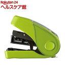 マックス ホッチキス サクリフラット 32枚とじ 予備針100本収納 黄緑 HD-10FL3K/LG(1個)【マックス(文具)】