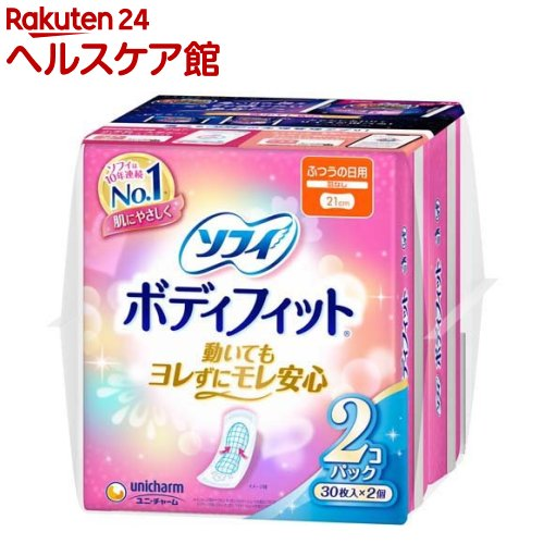 ソフィ ボディフィット 羽なし(30枚*2コ入)【ソフィ】