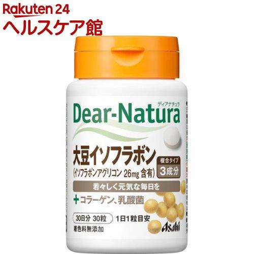 ディアナチュラ 大豆イソフラボン with レッドクローバー(30粒)【Dear-Natura(ディアナチュラ)】