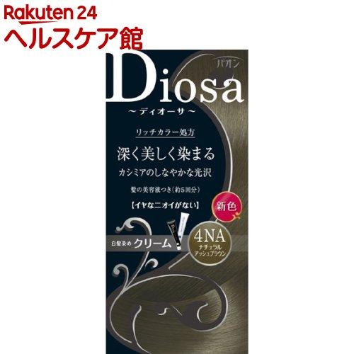 パオン ディオーサ クリーム 4NA(1セット)【パオン】
