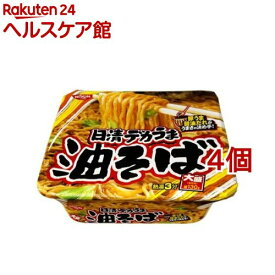 日清デカうま 油そば(157g*4個セット)【日清デカうま】
