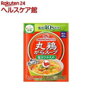 味の素KK丸鶏がらスープ塩分ひかえめタイプ