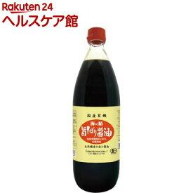 海の精 国産有機 旨しぼり醤油(1L)【spts4】【slide_2】