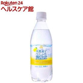 神戸居留地 天然水でつくった炭酸水 レモン(500ml*24本入)【神戸居留地】