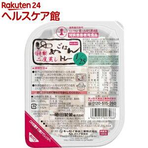 キッセイ ゆめごはん 1/25トレー(180g)【ゆめごはん】