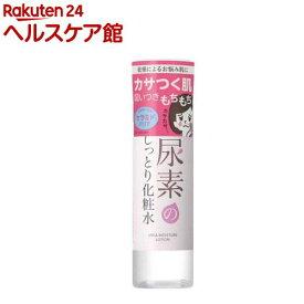 すこやか素肌 尿素のしっとり化粧水(200ml)