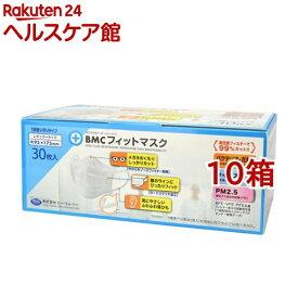 BMC フィットマスク レギュラーサイズ(30枚入*10箱セット)
