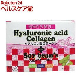 ヒアルロン酸コラーゲン+大豆イソフラボン 植物性乳酸菌入(3g*25包)【HIKARI(軽井沢)】