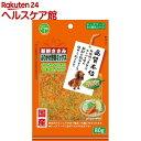 品質本位 新鮮ささみ ふりかけ 野菜ミックス(80g)【品質本位】