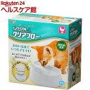 ピュアクリスタル クリアフロー 猫用 ホワイト(1台)【ピュアクリスタル】