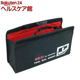 SK11 3Dスモールバッグ SSB-2036H(1コ入)【SK11】