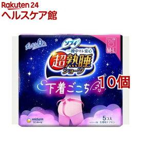 ソフィ 超熟睡ショーツ M〜L(5枚入*10個セット)【ソフィ】
