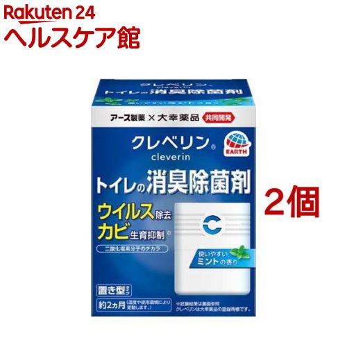 クレベリン トイレの消臭除菌剤(100g*2コセット)【クレベリン】