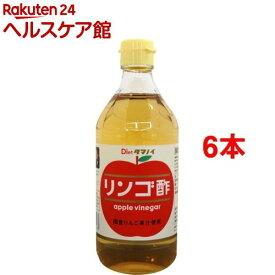 タマノイ ダイエット リンゴ酢 瓶(500mL*6コ)【タマノイ】