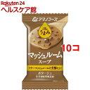 アマノフーズ Theうまみ マッシュルームスープ(11.7g*10コセット)【アマノフーズ】