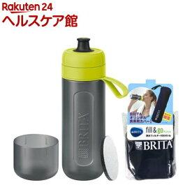 ブリタ フィル&ゴー アクティブ ライム オリジナル携帯カバー付(0.6L)【ブリタ(BRITA)】