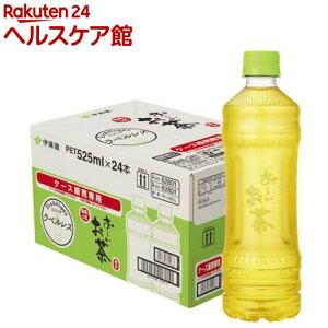 伊藤園 エコPET おーいお茶 緑茶 ラベルレス(525ml*24本入)【お〜いお茶】