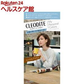 クレオディーテ ヘアカラーエマルジョン ロイヤルブラウン(1セット)【クレオディーテ(CLEODITE)】