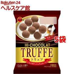 ブルボン トリュフ ミルクガナッシュ(57g*5コセット)[チョコレート]