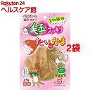 毛玉スッキリ たい味かま(25g*2コセット)