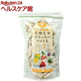尾田川農園 有機玄米クラッカー+はと麦(85g)