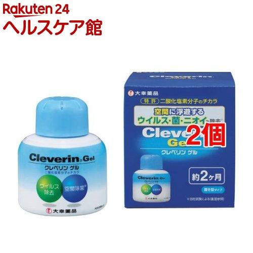 クレベリンゲル(150g*2コセット)【クレベリン】
