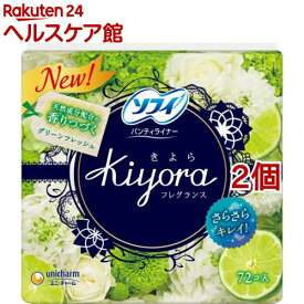 ソフィ Kiyora フレグランス グリーンフレッシュの香り(72枚入*2コセット)【wmc_6】【ソフィ】