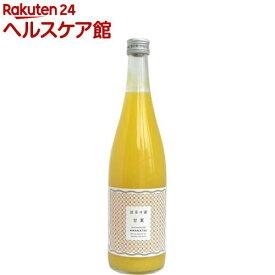 無茶々園 甘夏ジュース(720ml)【spts1】【無茶々園】