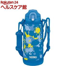 サーモス 真空断熱2ウェイボトル FHO-801WF BL-PT ブルーペイント(1コ入)【サーモス(THERMOS)】[水筒]
