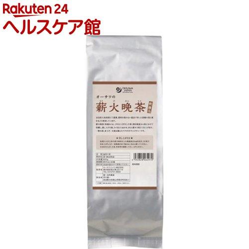 オーサワの薪火晩茶(秋摘み)(600g)【オーサワ】【送料無料】