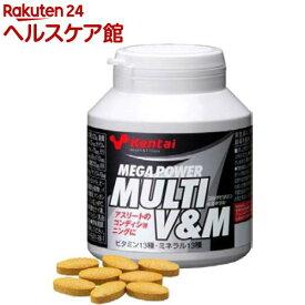Kentai(ケンタイ) メガパワー マルチビタミン&ミネラル K4410(150粒)【kentai(ケンタイ)】
