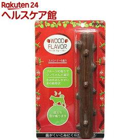 ウッドフレーバー ストロベリーの香り WF-01(1個)【スーパーキャット】