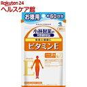 小林製薬の栄養補助食品 ビタミンE 約60日分(120粒入)【小林製薬の栄養補助食品】
