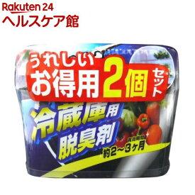 炭の冷蔵庫用脱臭剤(2コ入)【WELCO(ウエルコ)】