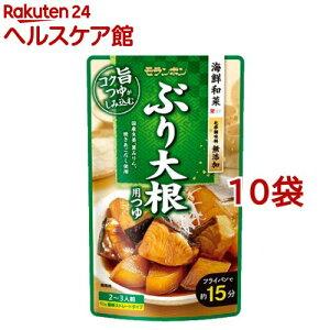 ぶり大根用 つゆ(300g*10袋セット)