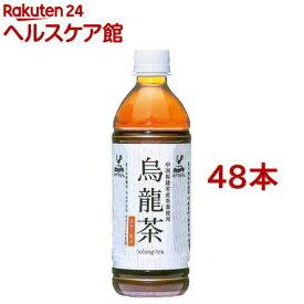 神戸居留地 烏龍茶(500mL*48本)【神戸居留地】[烏龍茶 ウーロン茶 お茶]