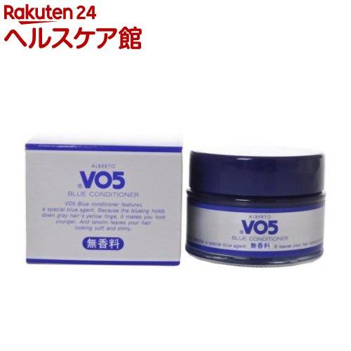アルバートVO5コンソート ブルーコンディショナー 無香料(85g)【VO5 ヘアスプレー(ブイオーファイブヘアスプレー)】