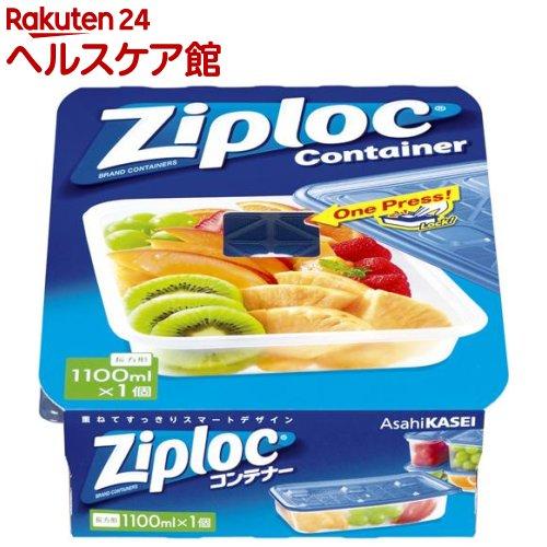 ジップロック コンテナー 長方形 1100mL(1コ入)【Ziploc(ジップロック)】