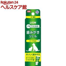 ペットキッス 歯みがきジェル リーフの香り(40g)【ペットキッス】