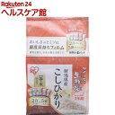 令和元年産 アイリスオーヤマ 生鮮米 新潟県産こしひかり(2合パック*5袋入)【アイリスオーヤマ】
